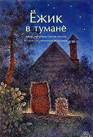 Yozhik v tumane Poster