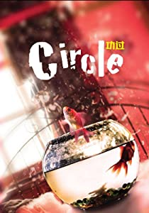 the circle movie download in tamil