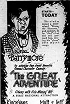 Image of The Great Adventure