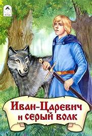 Ivan-tsarevich i Seryy Volk Poster