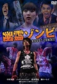 Ghost Zombie Poster