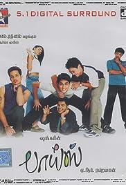 Boys (Hindi)