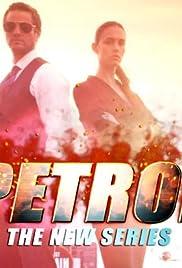 Petrol Poster
