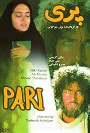 Pari(1995) Poster - Movie Forum, Cast, Reviews
