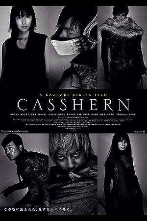 Casshern poster
