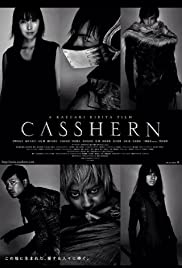 Casshern (2004) Poster - Movie Forum, Cast, Reviews