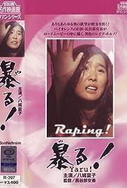 Raping! Poster