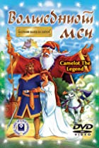 Image of Camelot: The Legend