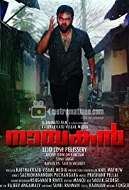 Nayakan Poster