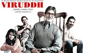 Viruddh... Family Comes First watch online