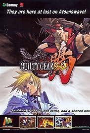 Guilty Gear Isuka Poster