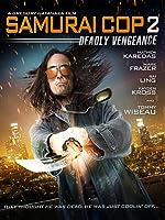 Samurai Cop 2 Deadly Vengeance(2015)