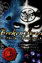 Image of Broken Sword: Circle of Blood