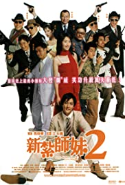 San chat bye mooi 2 (2003) Poster - Movie Forum, Cast, Reviews
