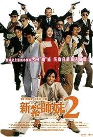 San chat bye mooi 2(2003) Poster - Movie Forum, Cast, Reviews