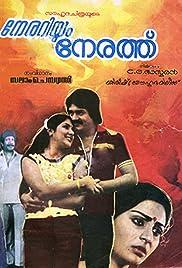 Neerariyum Nerathu Poster