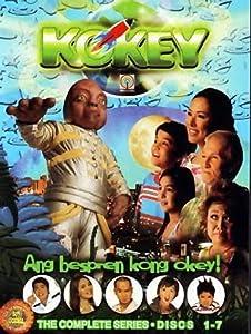 Gay dvd parimal slammer