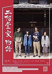 The Nikaidos' Fall (2019) poster