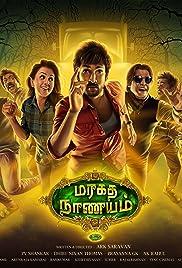 Maragadha Naanayam Tamil (2017)