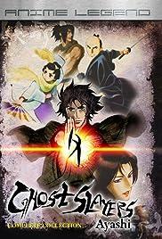 Ghost Slayers Ayashi Poster