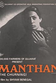 Manthan (1976) Poster - Movie Forum, Cast, Reviews