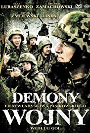 Demony wojny wedlug Goi (1998) Poster - Movie Forum, Cast, Reviews