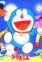 Primary image for Doraemon