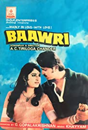 Baawri Poster