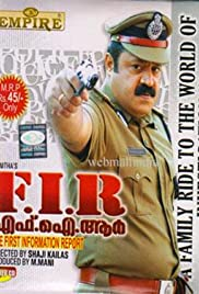 F.I.R Poster
