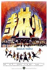 Shao Lin si(1976) Poster - Movie Forum, Cast, Reviews