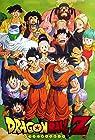 """Dragon Ball Z: Doragon bôru zetto"""