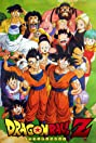Dragon Ball Z (1989) Poster