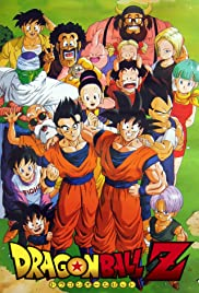 Merged!! Vegeta's Pride and Goku's Rage Poster