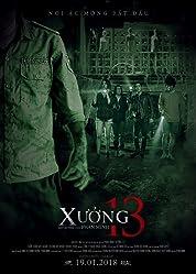 Xưởng 13 (2018) poster