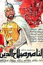 Image of El Naser Salah el Dine