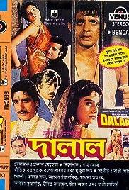 Dalaal Poster