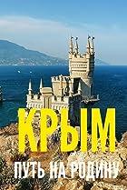 Image of Krym. Put na Rodinu