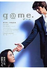 Watch Movie G@me (2003)