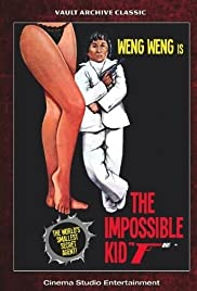The Impossible Kid of Kung Fu (1982) Poster - Movie Forum, Cast, Reviews