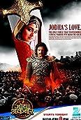 Jodha Akbar (2013-)