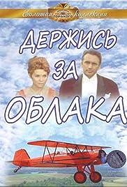 Derzhis za oblaka Poster