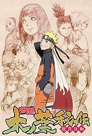 Naruto: Shippûden Poster - TV Show Forum, Cast, Reviews