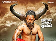 Pottu Movie Tamil Hit or Flop, Cast, Release, Story, Wiki