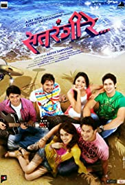 Satrangi Re Poster