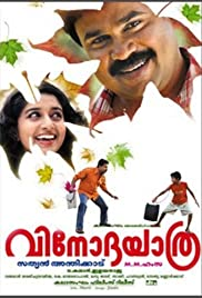 Vinodayathra Poster