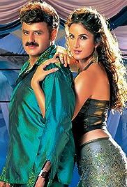 Allari Pidugu(2005) Poster - Movie Forum, Cast, Reviews