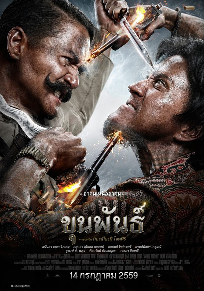 Download Khun Phan (2016) HDRip 720p Subtitle Indonesia