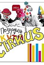 Primary image for Pozoriste u kuci