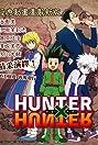 Hunter x Hunter (2011) Poster