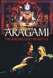 Aragami(2003) Poster - Movie Forum, Cast, Reviews